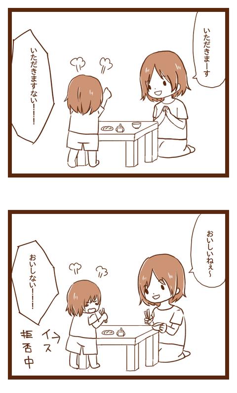 musume30-1