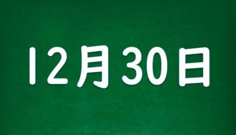 bandicam 2020-12-13 00-56-42-653