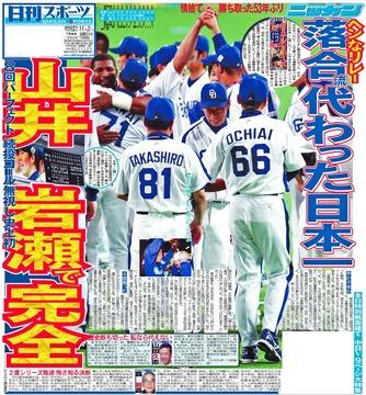 fk-ta-2007yamai-ogp_0