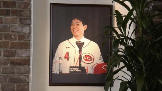 秋山翔吾 MLB 入団