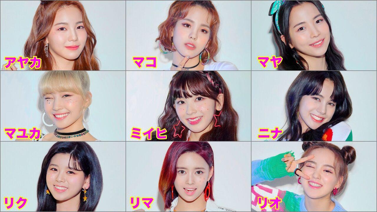 NiziUの人気ランキングが発表されてしまう : 坂道46・AKB48_えッ,な情報まとめ