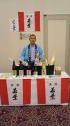 岐阜の酒in東京2011-1