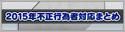 004_6ced20ff377f01197d7dd6f052ac7044