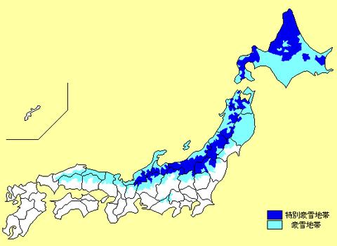 zenkoku