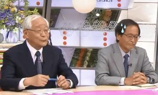 伊藤惇夫 田崎史郎