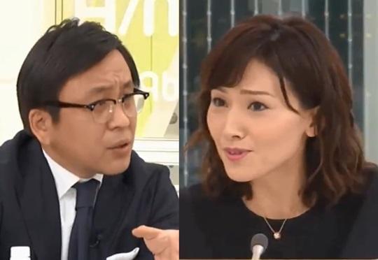 菅野vs金子