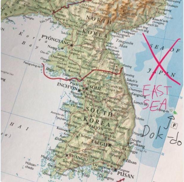 東海と書かれた地図