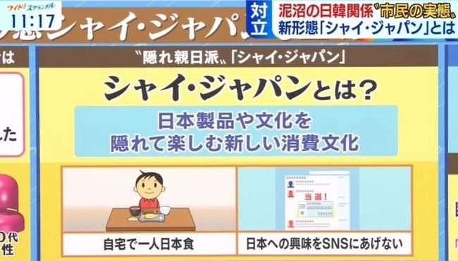 https://i1.wp.com/livedoor.blogimg.jp/sekaiminzoku/imgs/e/d/eda09512-s.jpg
