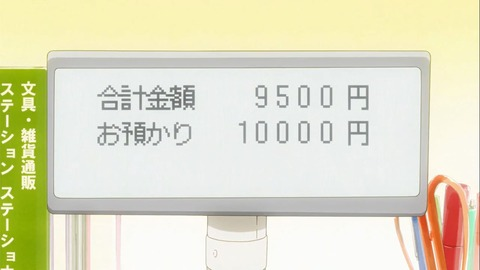 20170202-022707
