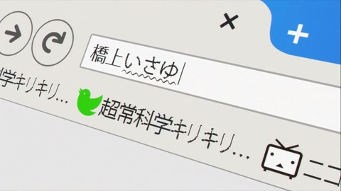 20161031-005758