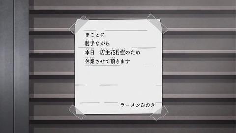 20161031-031404