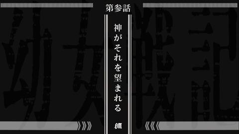 20170123-015855