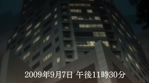 20170113-231424