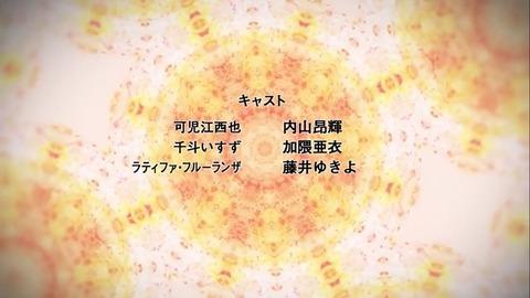 20170401-034138