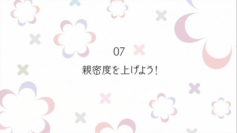 20161114-010543