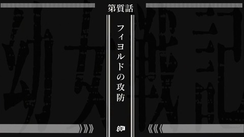 20170227-020046