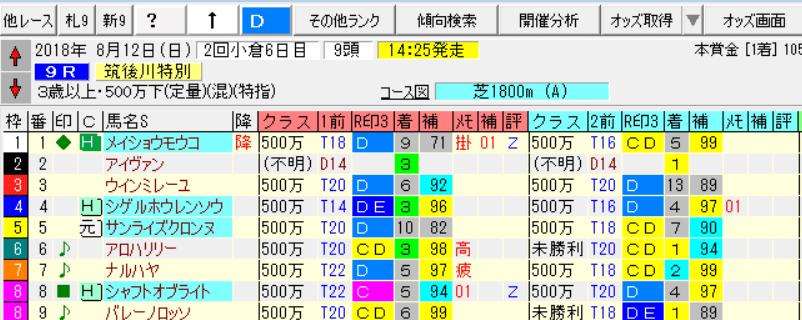 76k8l90-