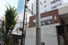 新宿サウスアベニュー