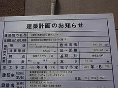 西新宿5丁目マンション