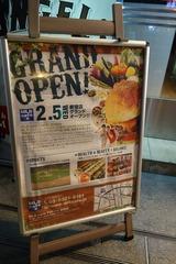 MLB cafe TOKYO 新宿店