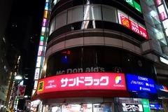 マクドナルド 新宿西口駅前店