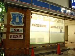 ローソン新宿三丁目店