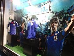 KAMO新宿店