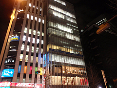 Switch!Tokyo