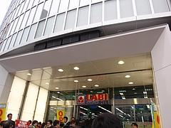 ヤマダ電機LABI新宿東口館