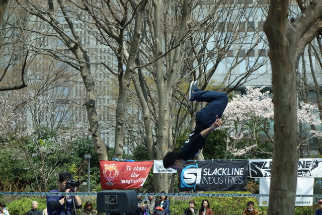 TOKYO OUTSIDE FESTIVAL 2016