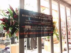 はるやま新宿南口店