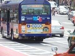 国勢調査・新宿WEバス