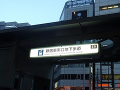 s-P5273012