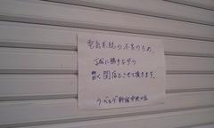ラ・ベルデ 新宿中央口店