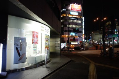 ソフトバンク新宿南口店