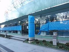 アルファロメオ新宿パーク