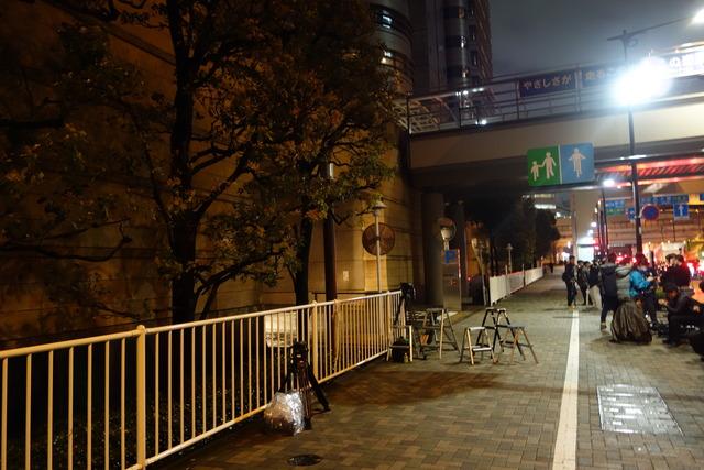 NTT東日本本社