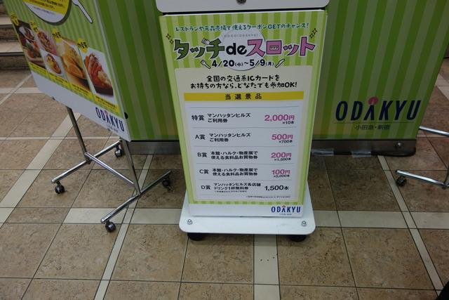福岡物産展