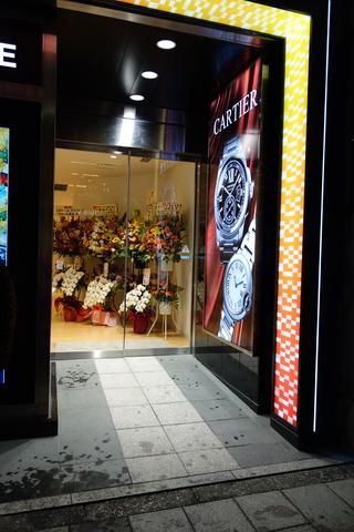 ラオックス 新宿本店
