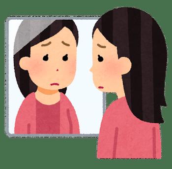 mirror_woman_sad