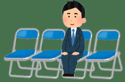 pipe_isu_businessman