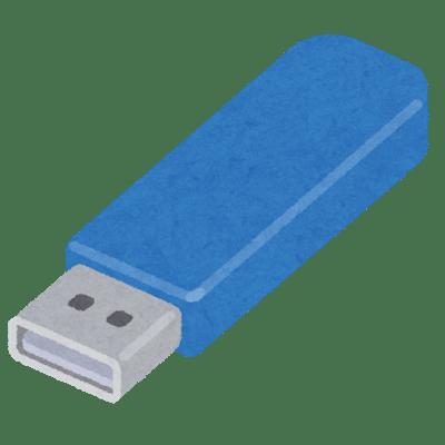 usb_memory_stick