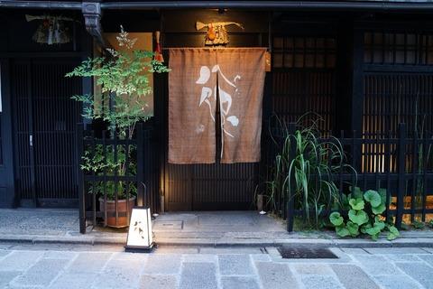 japan-2447944_1920