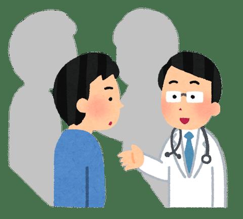 medical_setsumei_doctor