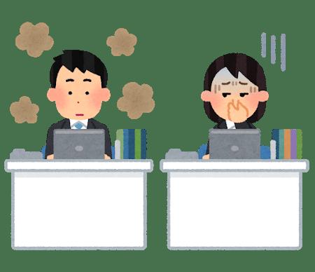 job_kaisya_smell_harassment_sumehara