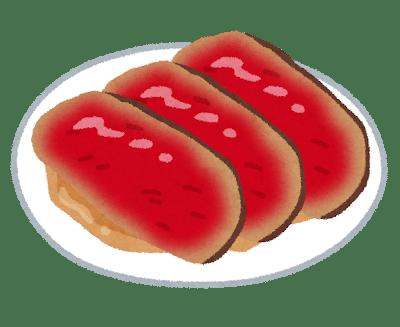 food_roast_beef