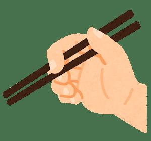 hashi_mochikata_bad_enpitsu