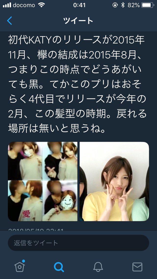 https://i1.wp.com/livedoor.blogimg.jp/simplyvanilla/imgs/b/2/b2ed262f.jpg