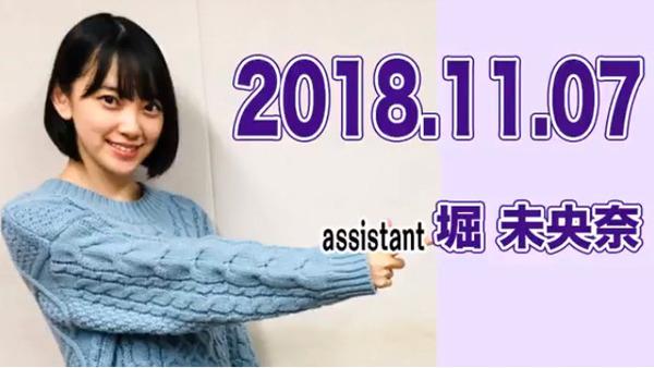 bandicam 2018-11-08 02-49-53-283