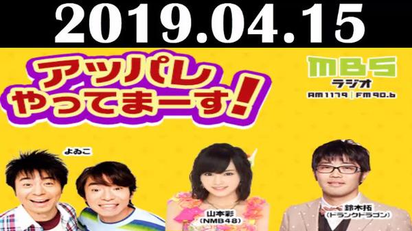 bandicam 2019-04-16 00-33-08-741